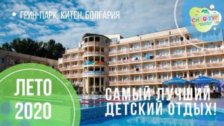 Спортивные сборы в Болгарии на море для Единоборств
