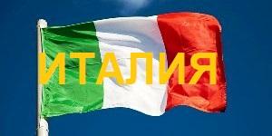 визы в болгарию, стоимость визы болгария, стоимость финской визы, как сделать визу шенген, шенген в спб, оформить шенген визы в петербурге, виза в грецию, как оформить китайскую визу, итальянская виза, сколько стоит оформить визу шенген