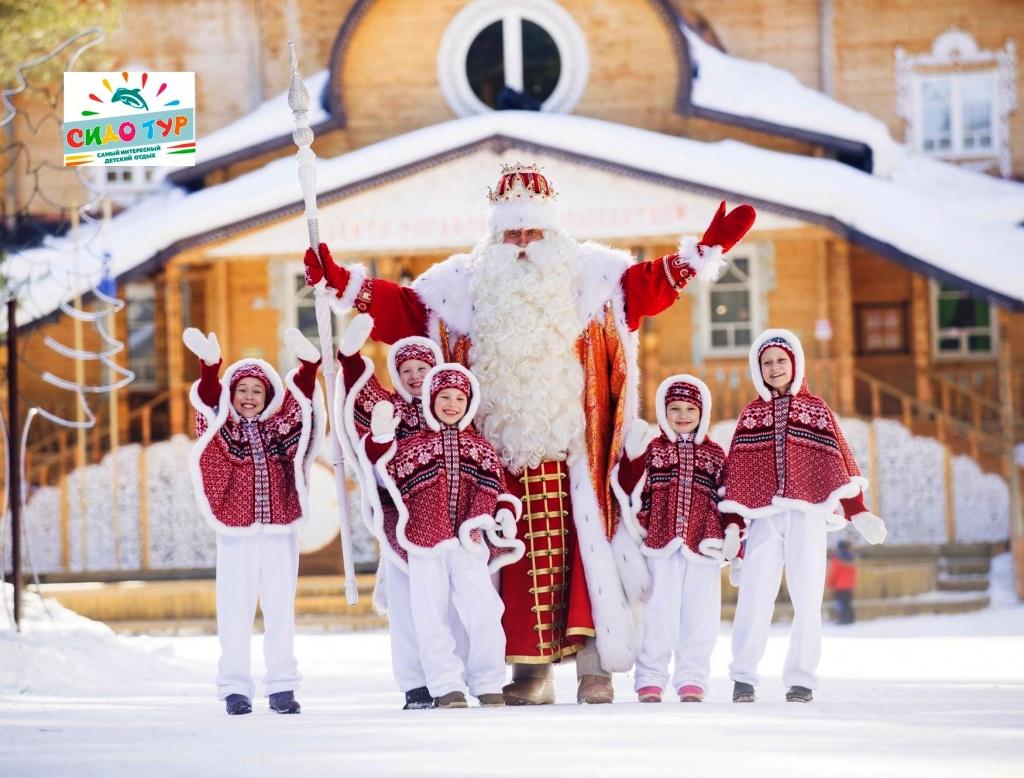 Вотчина Деда Мороза в Великом Устюге